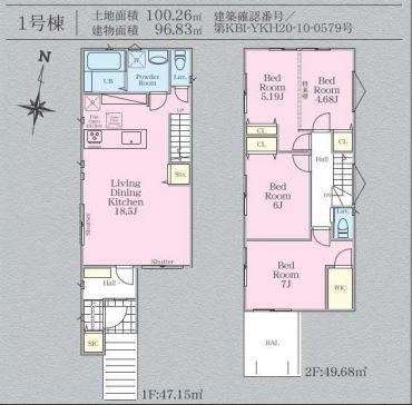 土地面積100.26平米 建物面積96.83平米 4LDK! 各室収納付きの使い勝手の良い間取りです!