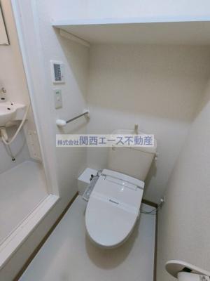 【トイレ】レオパレス永和