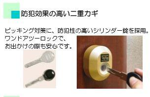 【設備】秦野市名古木新築戸建て 2号棟