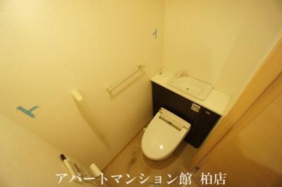 【トイレ】グランツ柏の葉