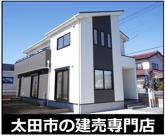 太田市由良町 1号棟の画像