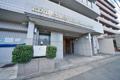 【エントランス】カインドステージ横浜西