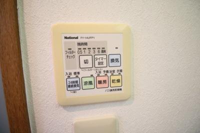 【設備】ノルデンタワー天神橋アネックス