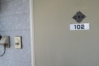【玄関】恵ハウス