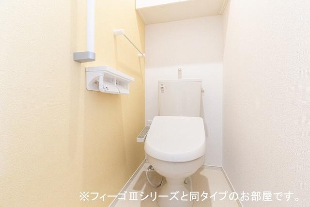 【トイレ】シュトラール