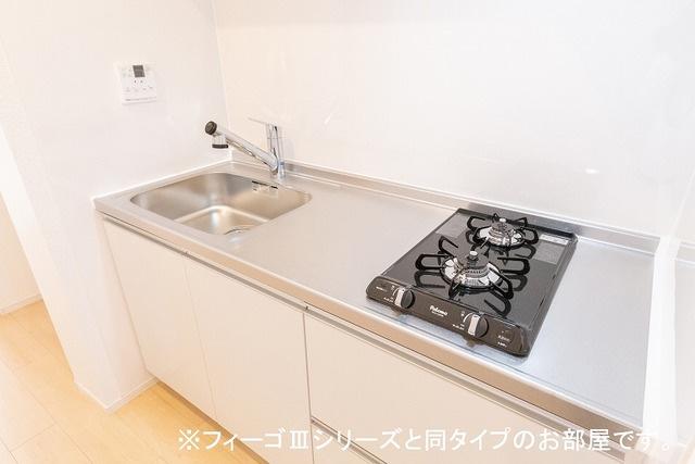 【キッチン】シュトラール