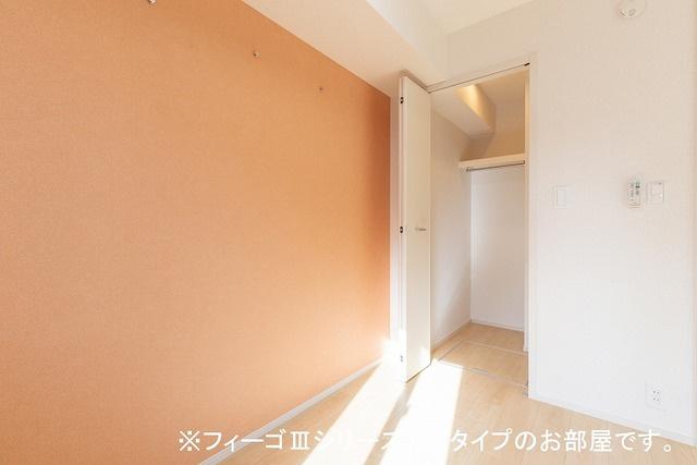 【洋室】シュトラール