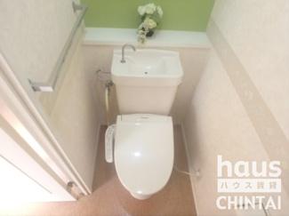 【トイレ】パストラルハイム