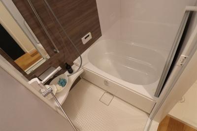 【浴室】ゾンネンハイム大手門