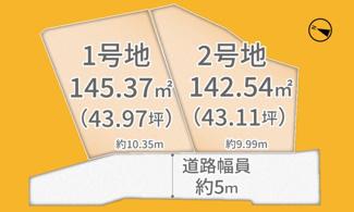 【区画図】宇治市広野町寺山1号地 売土地
