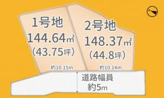 【区画図】宇治市広野町寺山2号地 売土地