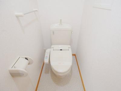 【トイレ】リバーサイドハーモニーA