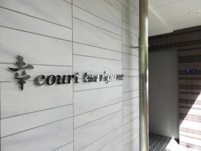 【その他】幸court tsurigane