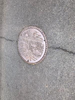 【その他】ひたちなか市湊中央2丁目22.7坪