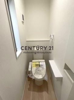 【トイレ】●キャンペー ン対象● 高槻市芝生町2丁目