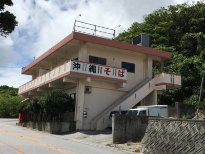 【外観】船越アパート