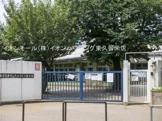 ちゅうおう保育園(約1,110m)
