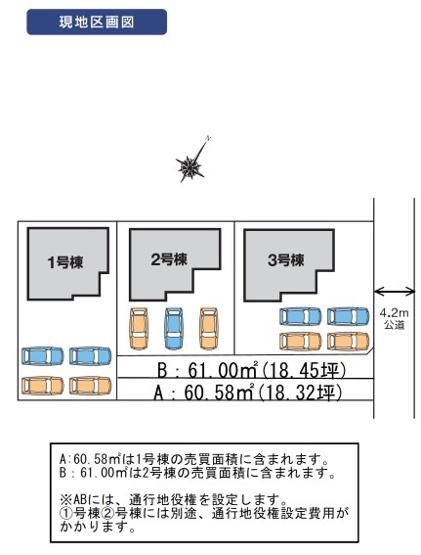 2号棟 カースペース3台以上可能です。