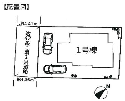 【外観】三木市志染中自由が丘3期 全1棟