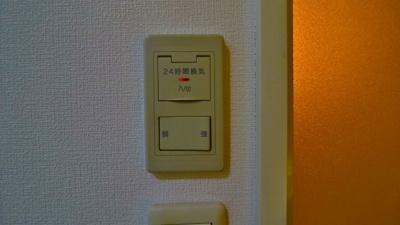 【設備】レインボーコート谷町五
