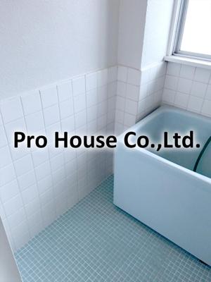 【浴室】照栄第2コーポ