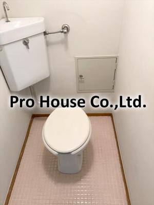 【トイレ】照栄第2コーポ