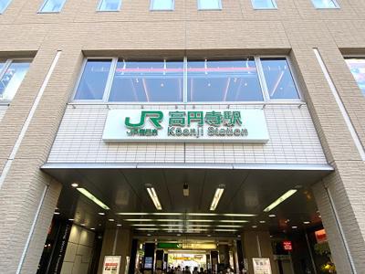 高円寺駅です