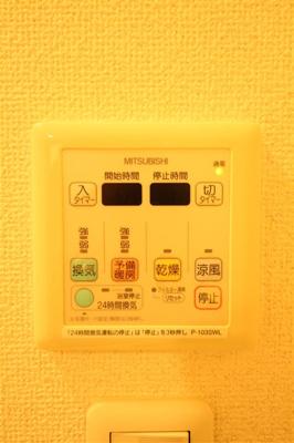 【設備】ルクレ阿波座レジデンス