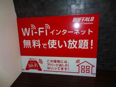 【その他】StoRK Residence 昭和町