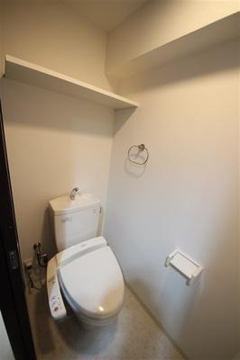 【トイレ】グランシス天満橋