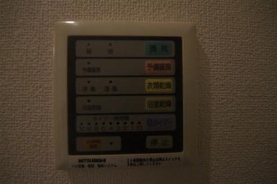 【設備】エイペックス東心斎橋I