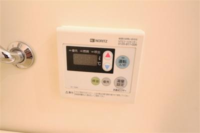 【設備】エイペックス四天王寺II