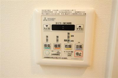 【設備】藤の邸 京町堀