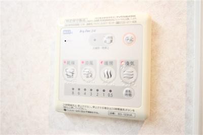 【設備】I Cube 恵美須