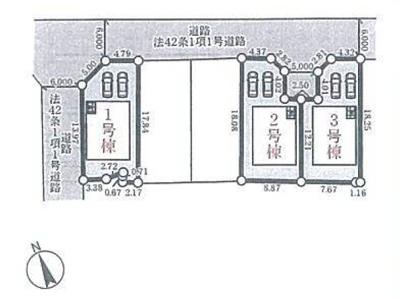 【外観】加東市家原 第1 1号棟