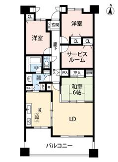 3LDK+サービスルーム