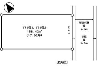 【土地図】中央区窪田町3丁目売地