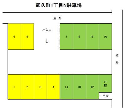 【区画図】武久町1丁目N駐車場