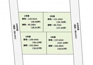 【区画図】大村市原口町 クレイドルガーデン原口町第1 新築建売住宅