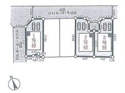 【外観】加東市家原 第1 2号棟