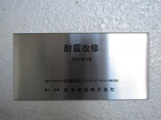 【設備】コーポ高須
