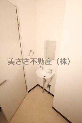 【洗面所】パレ・セーヴル