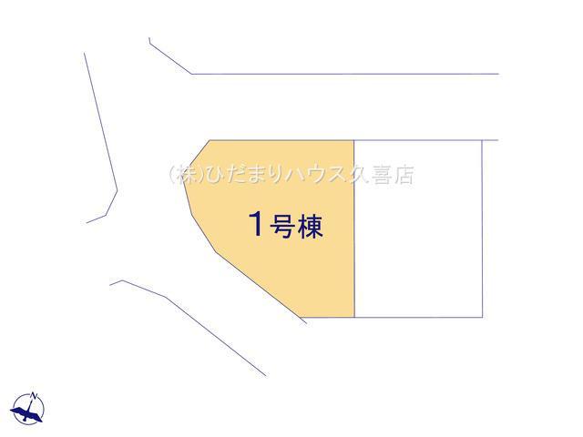 【区画図】古河市旭町 20-1期 新築一戸建て 01 リナージュ