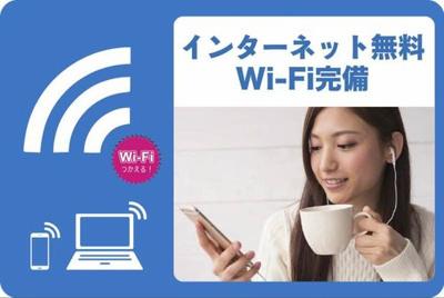 【その他】メゾン・サンシャインA