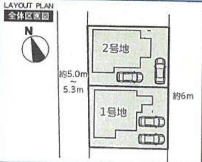 【区画図】加東市家原 全2区画 1号棟
