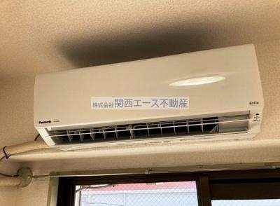 【設備】タチバナコーポ