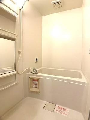 【浴室】サンハイツ・T