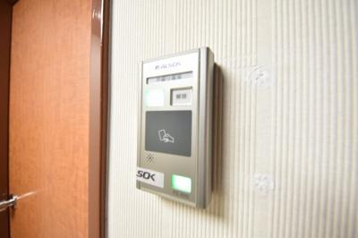 【セキュリティ】大栄ビル