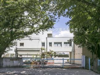 西東京市立田無第一中学校(約148m)