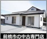 前橋市富士見町石井 中古住宅の画像